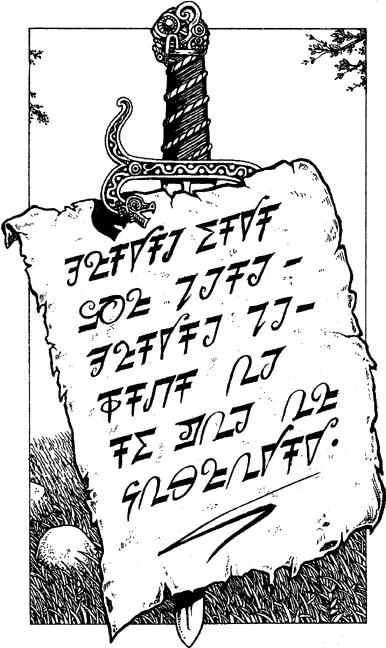 Langue giak Ill15